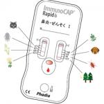 ImmunoCAP_Rapid
